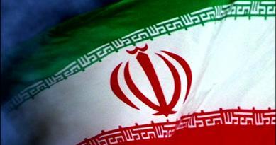 iran flag دیدن شبکه های ماهواره ای از روی اینترنت توسط Free Internet TV v4.6